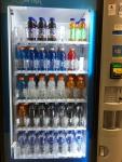 Vending Machines (4)